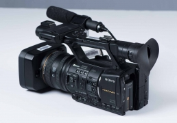 Sony NX5 HD Video Camera Side view